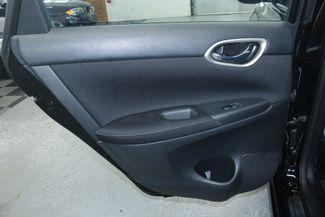 2014 Nissan Sentra SL Kensington, Maryland 25