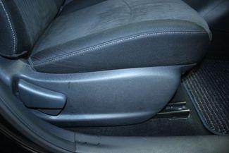 2014 Nissan Sentra SL Kensington, Maryland 55