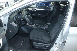2014 Nissan Sentra SV Kensington, Maryland 18