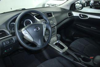 2014 Nissan Sentra SV Kensington, Maryland 85