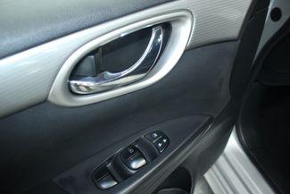 2014 Nissan Sentra SR Kensington, Maryland 15