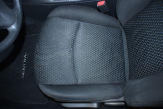 2014 Nissan Sentra SR Kensington, Maryland 20
