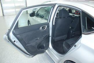 2014 Nissan Sentra SR Kensington, Maryland 23