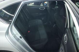 2014 Nissan Sentra SR Kensington, Maryland 37