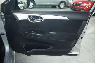 2014 Nissan Sentra SR Kensington, Maryland 46
