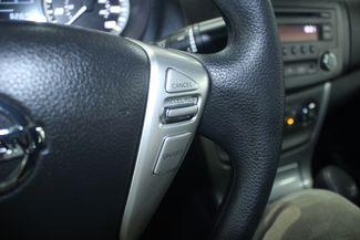 2014 Nissan Sentra SR Kensington, Maryland 71