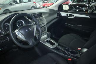 2014 Nissan Sentra SR Kensington, Maryland 80