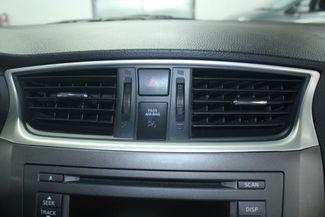 2014 Nissan Sentra SR Kensington, Maryland 65