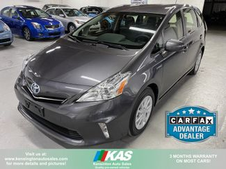 2014 Toyota Prius V Two in Kensington, Maryland 20895