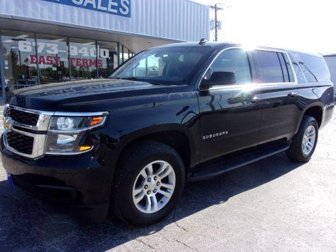 2015 Chevrolet Suburban LS in Abilene, TX