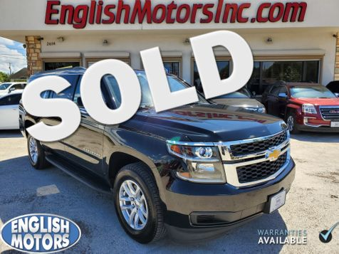 2015 Chevrolet Suburban LT in Brownsville, TX