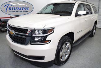 2015 Chevrolet Suburban 1500 LT in Memphis, TN 38128