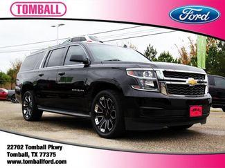 2015 Chevrolet Suburban LT in Tomball, TX 77375