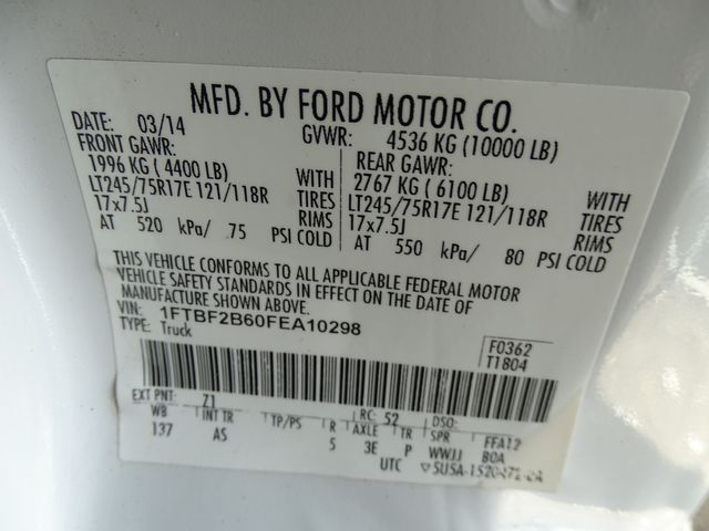2015 Ford Super Duty F-250 Pickup XL in Corpus Christi, TX 78412