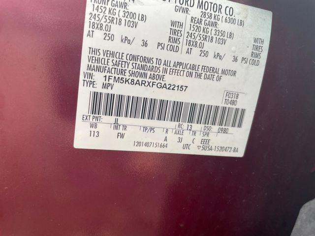 2015 Ford Utility Police Interceptor Hoosick Falls, New York 7
