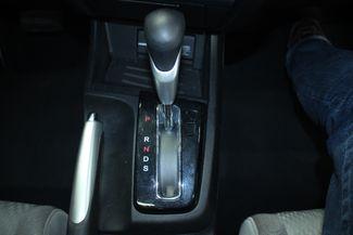 2015 Honda Civic EX Coupe Kensington, Maryland 59