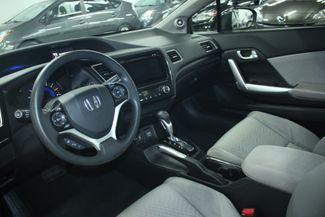 2015 Honda Civic EX Coupe Kensington, Maryland 85