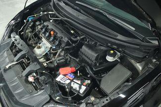 2015 Honda Civic EX Coupe Kensington, Maryland 90