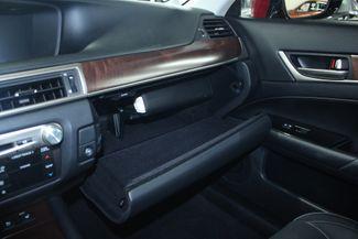 2015 Lexus GS 350 AWD Premium Kensington, Maryland 90