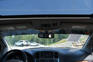 2015 Nissan Armada Platinum 4WD Naugatuck, Connecticut 22
