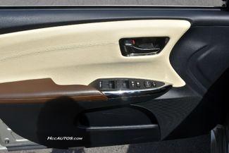 2015 Toyota Avalon 4dr Sdn XLE Touring SE Waterbury, Connecticut 24