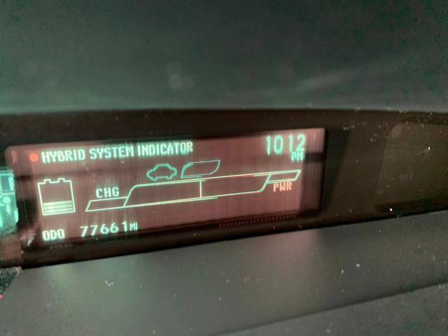 2015 Toyota Prius Plug-In Advanced 8 YEAR/100,000 MILE HYBRID BATTERY WARRANTY Mesa, Arizona 22