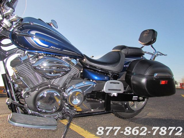 2015 Yamaha V-STAR 1300 TOURER XVS13CTF 1300 TOURER XVS13CTF Chicago, Illinois 27