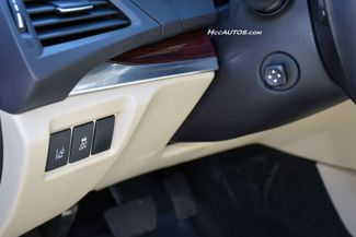 2016 Acura MDX w/Tech/AcuraWatch Plus Waterbury, Connecticut 35