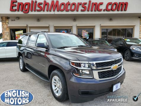 2016 Chevrolet Suburban LT in Brownsville, TX