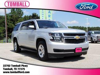 2016 Chevrolet Suburban LT in Tomball, TX 77375