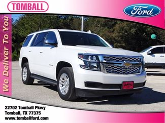 2016 Chevrolet Tahoe LT in Tomball, TX 77375