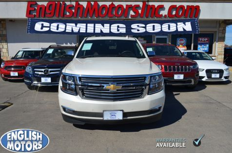 2016 Chrysler Town & Country Touring in Brownsville, TX