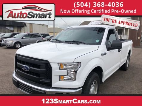 2016 Ford F-150 XL in Harvey, LA