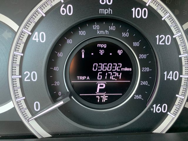 2016 Honda Accord EX 3 MONTH/3,000 MILE NATIONAL POWERTRAIN WARRANTY Mesa, Arizona 23