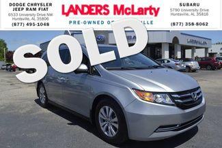 2016 Honda Odyssey EX-L | Huntsville, Alabama | Landers Mclarty DCJ & Subaru in  Alabama