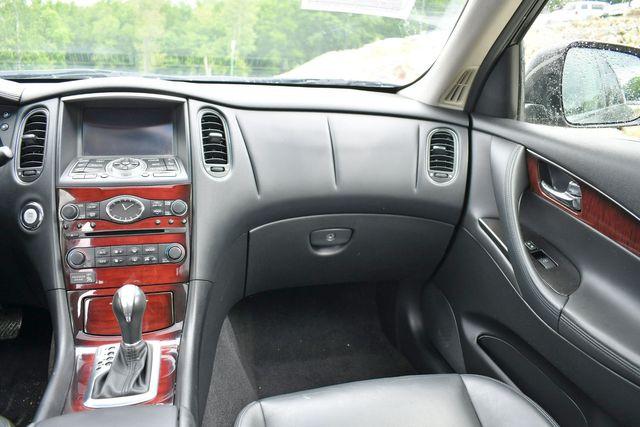 2016 Infiniti QX50 AWD Naugatuck, Connecticut 20