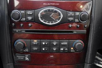 2016 Infiniti QX50 AWD 4dr Waterbury, Connecticut 33