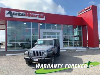 2016 Jeep Wrangler Unlimited Rubicon in Uvalde, TX 78801