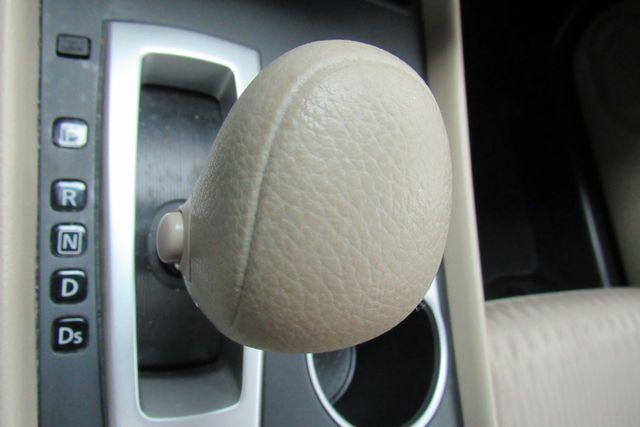 2016 Nissan Altima 2.5 SV Chicago, Illinois 16