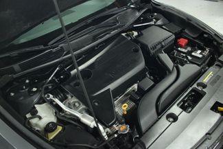 2016 Nissan Altima 2.5 SR Kensington, Maryland 82