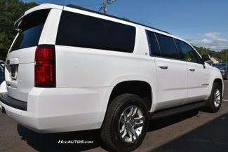 2017 Chevrolet Suburban LT Waterbury, Connecticut 5