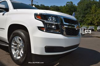 2017 Chevrolet Suburban LT Waterbury, Connecticut 9