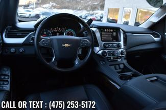2017 Chevrolet Suburban LT Waterbury, Connecticut 13