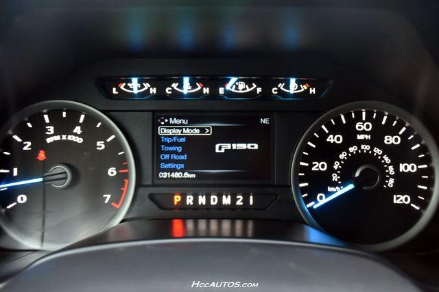 2017 Ford F-150 XL 4WD SuperCrew 5.5'' Box Waterbury, Connecticut 28