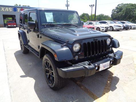 2017 Jeep Wrangler Unlimited Smoky Mountain in Houston