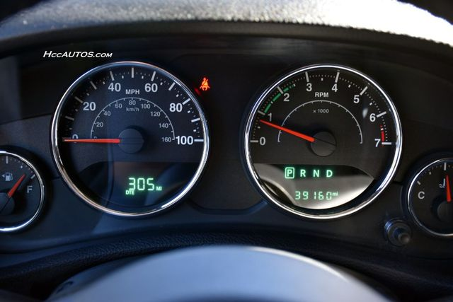 2017 Jeep Wrangler Unlimited Sahara Waterbury, Connecticut 26