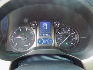 2017 Lexus GX 460 Premium Sheridan, Arkansas 10