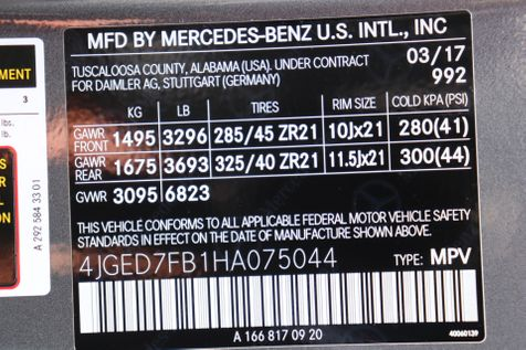 2017 Mercedes-Benz GLE-Class AMG GLE 63 S Coupe 4Matic in Alexandria, VA