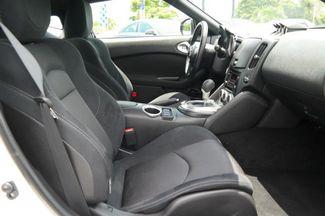 2017 Nissan 370Z Hialeah, Florida 31