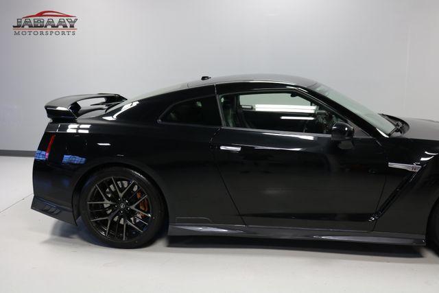 2017 Nissan GT-R Premium Merrillville, Indiana 38